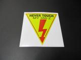 2 mal Never touch my 350z! Sticker, Aufkleber ! Sticker, Aufkleber
