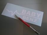 Herzschlag Baby-Benz / Aufkleber/ Sticker